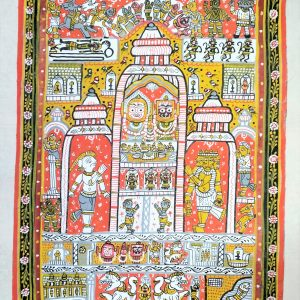 YATRI PATI (TOTAL STORY OF PURI TOWN RELATED TO JAGANNATH TEMPLE)